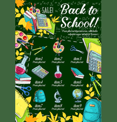 School supplies sale banner on chalkboard vector