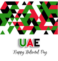 geometrical design background for United Arab vector image
