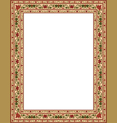 Template for frame vector