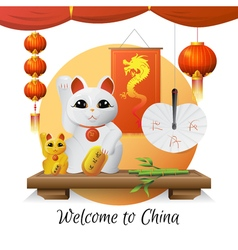 Welcome To China 2 vector image