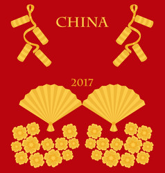 set of chinese gold symbols vector image vector image