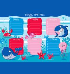 school timetable sea animals vector image