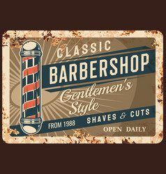 barber shop metal plate rusty poster signage vector image