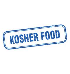 Kosher food stamp kosher food square grunge blue vector