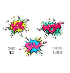 Set comic text speech bubble lol shh wow vector