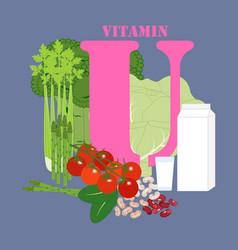 Vitamin u healthy nutrient rich food vector
