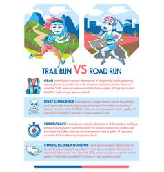 Trail run vs road run infographics vector
