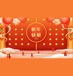 gate and lanterns with chinese new year hieroglyph vector image