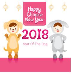 Children wearing dog mascot year of the dog 2018 vector