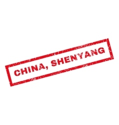 China Shenyang Rubber Stamp vector