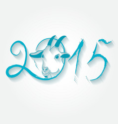 Invitation card happy new 2015 year vector