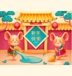 Poster for 2020 cny with rat cleaning temple vector