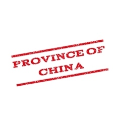 Province Of China Watermark Stamp vector