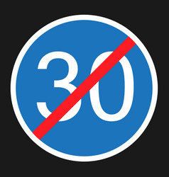 End minimum speed sign 30 flat icon vector