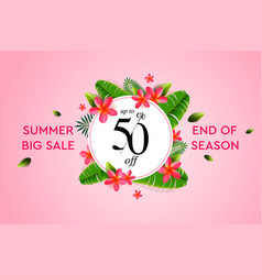 summer sale banner design template with summer vector image