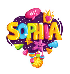 sophia vector image