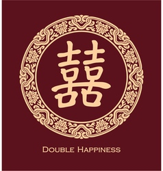 Double Happiness Symbol with Round Frame vector image