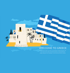 Banner with image a small greek island vector