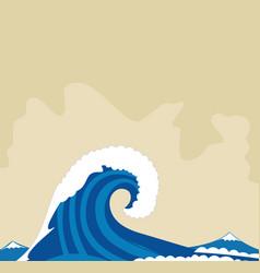nature landscape concept sea wave vector image