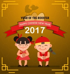 The year of rooster happy chinese new year vector