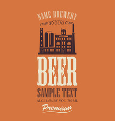 Beer label with the image of the brewery building vector