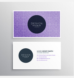 Clean purple business card template vector