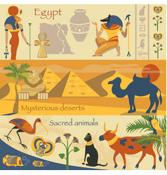 egypt set egyptian ancient symbols mysterious vector image