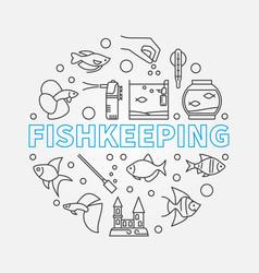 Fishkeeping round made vector
