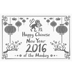 Chinese Calligraphy 2016 Rightside chinese seal vector image vector image
