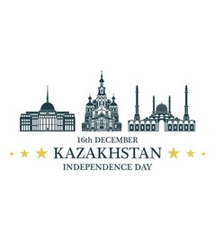 Independence Day Kazakhstan vector image vector image