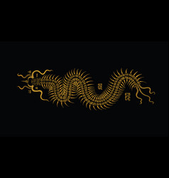 centipede thai tradition stylethai tattoo vector image
