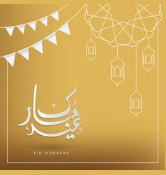 Eid mubarak with arabic calligraphy vector