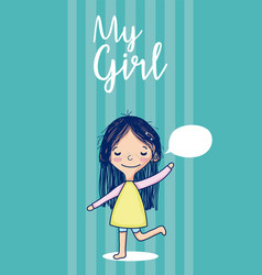 my girl cute cartoon vector image