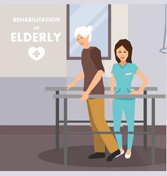 Rehabilitation for elderly on parallel bars advert vector
