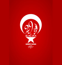 October 29 republic day of turkey vector