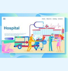 web page hospital on the vector image