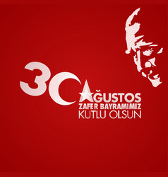 august 30 victory day of turkey vector image