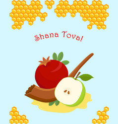 Jewish new year rosh hashanah vector