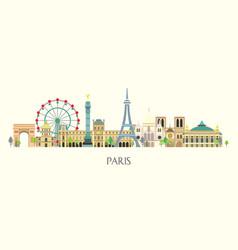 Paris colorful 2 vector