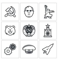 Soviet union icons vector image