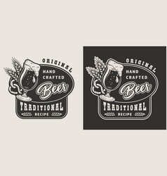 vintage craft lager beer monochrome label vector image