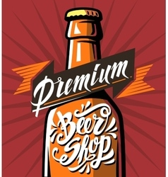 poster of cold beer vector image