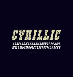 cyrillic italic serif font in western style vector image