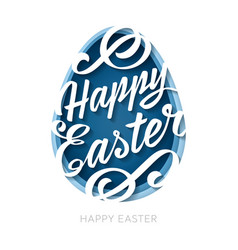 abstract paper cut of egg with happy easter vector image