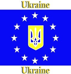Europe Corporation Logo Symbol Tourism Ukraine Ban vector image