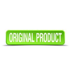 original product green 3d realistic square vector image