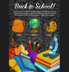 school supplies and equipment sale offer banner vector image