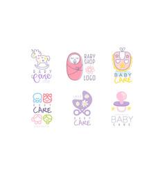 bashop logos variant design set vector image