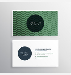 business card design with wavy lines vector image