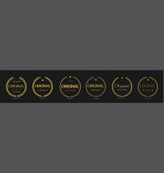 original brand golden laurel wreath label set vector image